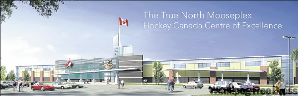 Artist's drawing shows the $25-million True North Hockey Canada MoosePlex to be built at the intersection of the Perimeter and Trans-Canada highways. It will include four regulation hockey rinks.