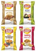 FILE - This combination file photo made from images provided by Frito-Lay shows the four finalists for its second annual