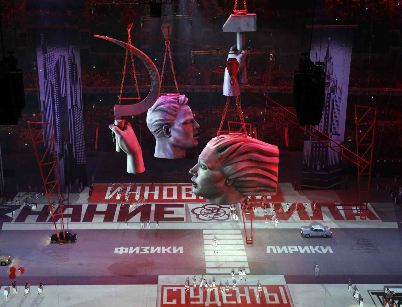 Actors perform during the opening ceremony of the 2014 Winter Olympics in Sochi, Russia, Friday, Feb. 7, 2014. (AP Photo/David J. Phillip )
