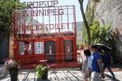 Potty talk a hot topic for Winnipeg BIZ CEO
