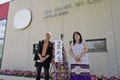 One thousand cranes for reconciliation
