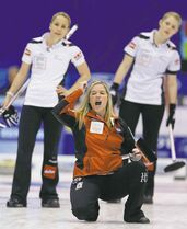 'It was kind of an up-and-down roller-coaster of emotions.' --Jennifer Jones
