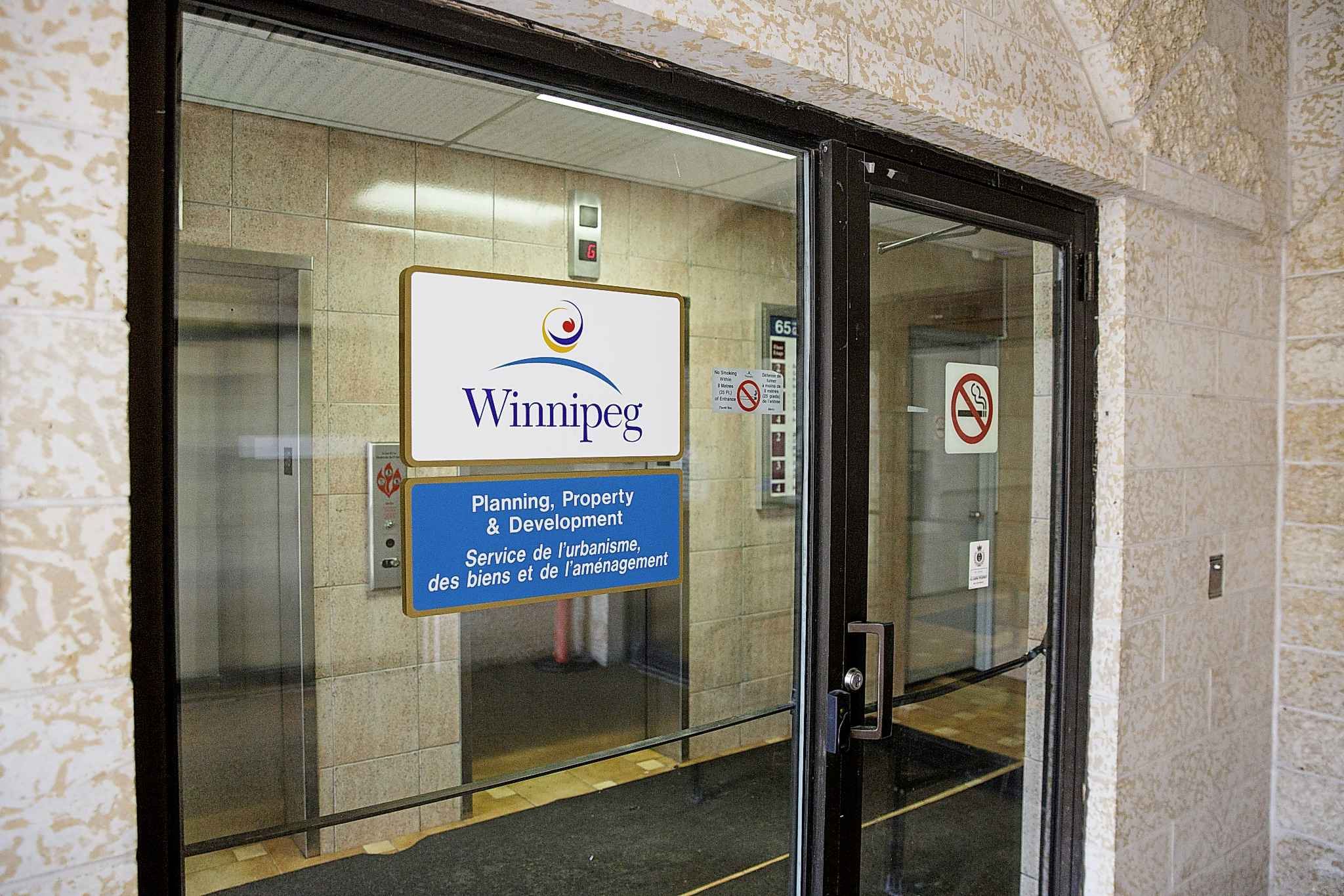 The City of Winnipeg Planning Property and Development offices at 65 Garry Street.