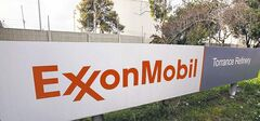 ExxonMobil believes that whatever its origin, all oil finds its way onto global market.