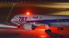 All Nippon Airways' Boeing 787 plane taxies in Tokyo, early June 1, 2013. THE CANADIAN PRESS/AP, Kyodo News