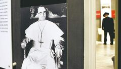 A display on Pius XII in the Yad Vashem Holocaust Memorial in Jerusalem.