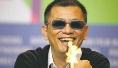 GERO BRELOER / THE ASSOCIATED PRESS