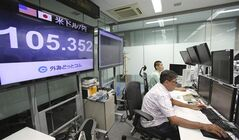 Money traders of a foreign exchange company work at an electric monitor displaying the current exchange rate of Japanese yen against U.S. dollar in Tokyo, Friday, Sept. 5, 2014. The U.S. dollar rose to around 105.70 yen, the highest since October 2008, on Friday morning. (AP Photo/Koji Sasahara)