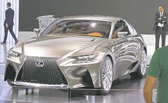 The Lexus LF CC concept car.
