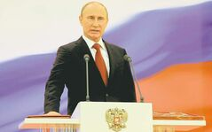 Vladimir Putin speaks during his May 7 inauguration in the Kremlin.
