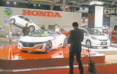 Honda display at Paris Auto Show.