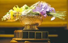The Aikins Memorial Trophy