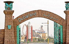 Dubailand sales office.