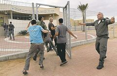 Tsafrir Abayov / The Associated Press