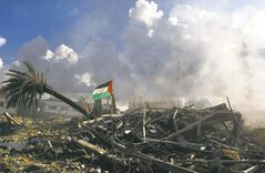 Hatem Moussa / The Associated Press
