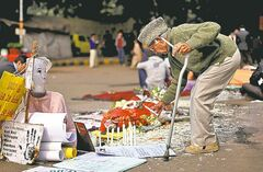 Altaf Qadri / The Associated Press
