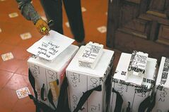 Dario Lopez-Mills / The Associated Press Archives