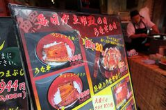 "A menu of eel dish is displayed at an eel specialized restaurant in Tokyo, Friday, June 13, 2014. The Japanese eel, a popular summertime delicacy, has been put on the international conservation ""red list,"" adding to worries over the decline of the increasingly endangered species. Japan's agriculture minister urged that efforts to boost the eel population be stepped up after the International Union for Conservation of Nature this week designated the Japanese eel as ""endangered,"" or facing a very high risk of extinction. (AP Photo/Eugene Hoshiko)"