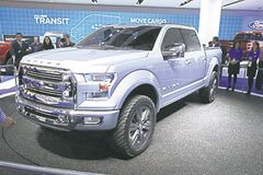 The Ford Atlas Concept.
