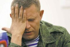 Sergei Grits / The Associated Press