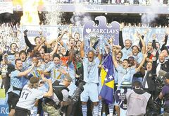 In May of this year, it was Man City's turn to hoist the English Premier League trophy.