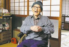CITY OF KYOTANGO / THE ASSOCIATED PRESS ARCHIVES