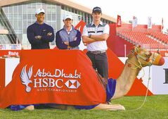 From left: Tiger Woods, Rory Mcilroy and Justin Rose are the biggest names participating in the Abu Dhabi HSBC Golf championship in the United Arab Emirates this week.
