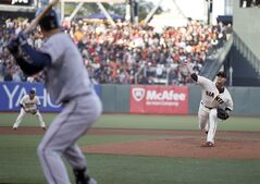 San Francisco Giants starting pitcher Ryan Vogelsong throws to Minnesota Twins' Joe Mauer in the first inning of a baseball game Saturday, May 24, 2014, in San Francisco. (AP Photo/Tony Avelar)