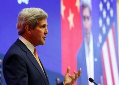 U.S. Secretary of State John Kerry addresses the joint opening session of the U.S.-China Strategic and Economic Dialogue known as the