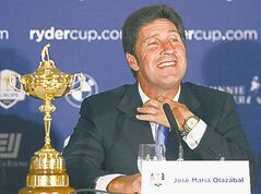 European Ryder Cup team captain Jose Maria Olazabal likes the U.S team picks.