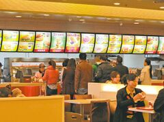 KFC is winnipeg the junk-food wars with a mix of American and Chinese dishes.