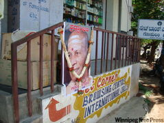 One of hundreds of tributes around Mysore, India, to the memory of Pattabhi Jois, the father of Ashtanga yoga, who died in May of 2009.