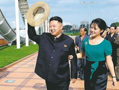 Korean Central News Agency / The Associated Press archives