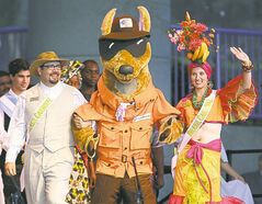 The Folklorama Llama introduces members of the Brazil Carnival pavilion for the 43rd annual Folklorama.
