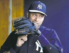 Yankees shortstop Derek Jeter won't need surgery but is expected to be sidelined until after the all-star break.