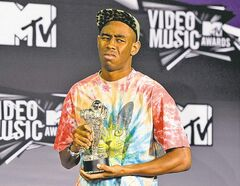 PepsiCo gave Tyler the Creator free rein to create a Mountain Dew ad but pulled it after viewers found it offensive.