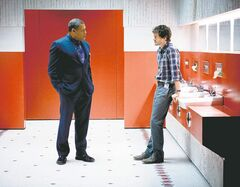 NBC