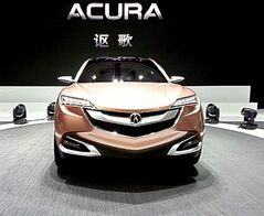 Acura's crossover-concept vehicle, the SUV-X.