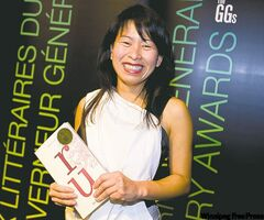 Kim Thuy wins the Governor General's award for French-language fiction for Ru.