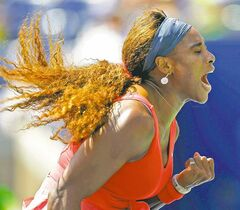 Serena Williams reacts after crushing a winner against Galina Voskoboeva on Thursday.