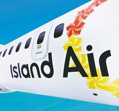 Hawaii Island Air was quickly sold to the world's fifth-richest man soon after Winnipeg firm ClarkHuot rebranded it.