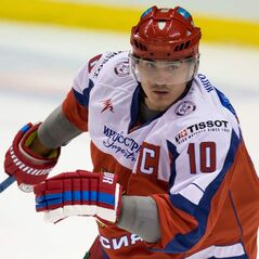 Russia's Nail Yakupov will be a star attraction in Ufa.