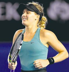 ryan rycroft / the associated press