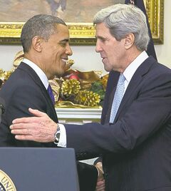 President Barack Obama shakes John Kerry's hand after announcing him as his pick for secretary of state.