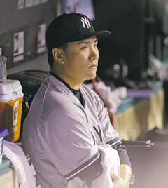 Yankees starter Masahiro Tanaka is on the DL with an elbow inflamation.