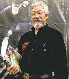 Tom Hanson / The Canadian Press archive