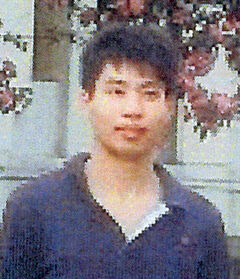 Yingmian Wei, 23,  has been missing since Saturday.