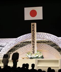 Japanese Emperor Akihito, right, and Empress Michiko bow to pay tribute to the victims of the March 11 earthquake and tsunami at the national memorial service in Tokyo, Monday, March 11, 2013. Japan marked the second anniversary on Monday of the devastating earthquake and tsunami that left nearly 19,000 people dead or missing and more than 300,000 people still displaced. (AP Photo/Junji Kurokawa, Pool)