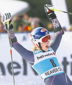 American Mikaela Shiffrin knows she's recorded a great time on her home course.