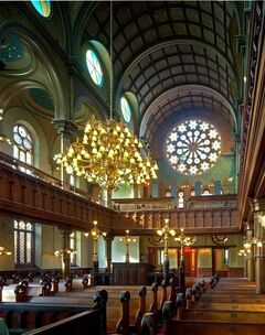 This January 2008 provied by The New York Landmarks Conservancy shows the Eldridge Street Museum and Synagogue on the Lower East Side of New York. The 1887 building boasts a soaring 50-foot ceiling and lavish Moorish-style interior and will be featured in The New York Landmarks Conservancy